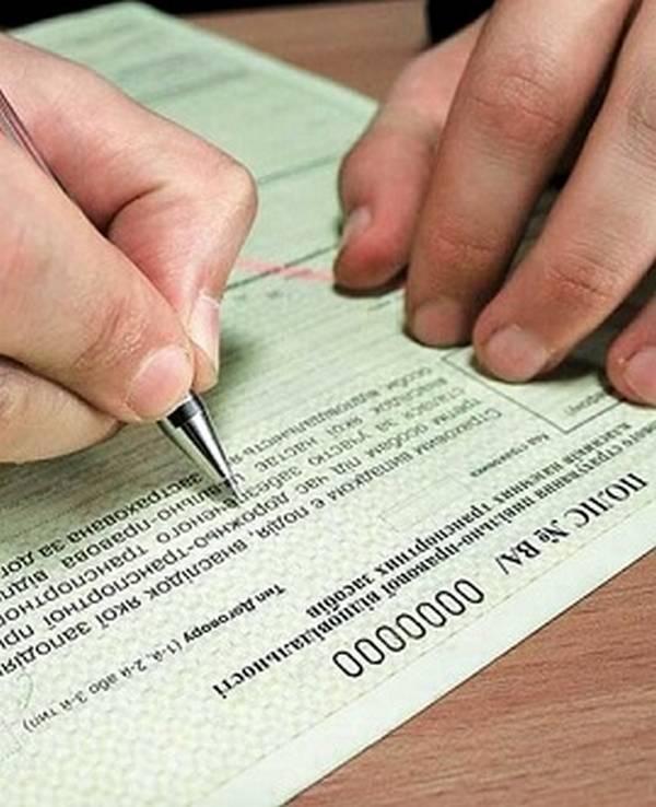 Как не получить отказ в страховой выплате